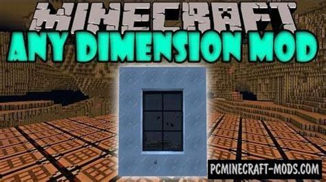 Any Dimension Mod For Minecraft 1
