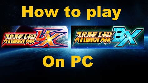 Citra Setup guide - How to play Super Robot Taisen UXBX