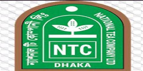 Annual Report 2014 of National Tea Company Limited