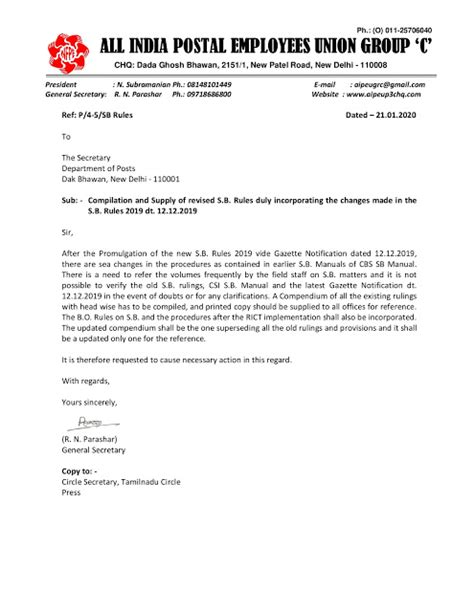 AIPEU P3 CHQ - Important letters to the Secretary Posts