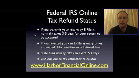 Federal IRS Online Tax Refund Status for 2012, 2013 - YouTube