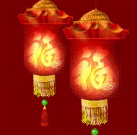 ENGLISH TEACHERS' NETWORK: Happy Chinese Lunar New Year of